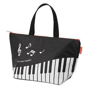 【完売】Piano line 舟形クーラー(ハピリー)