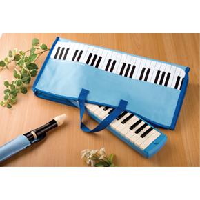 Piano line 鍵盤ハーモニカ収納バッグ(ブルー)