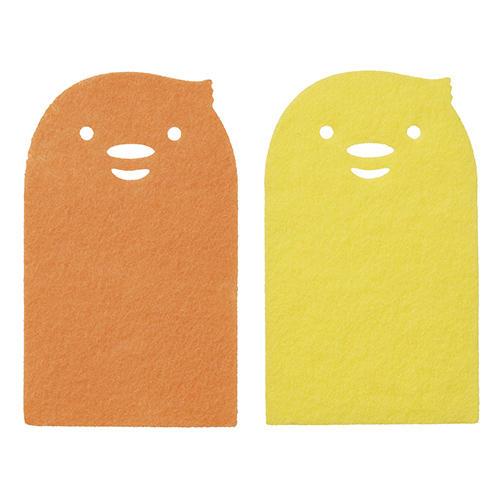 オレンジ&黄の2個セット