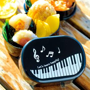 Piano line 2段ランチボックス(ハピリー)