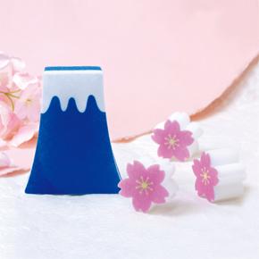 桜ひらり 富士山スポンジセット