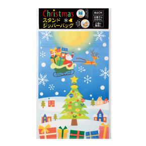 クリスマス スタンドジッパーバッグ(3枚入り)