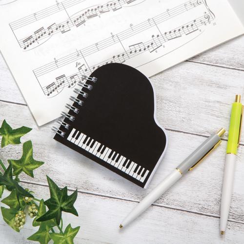 グランドピアノ型リングメモ