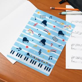 Piano line B5下敷き(スター)ブルー