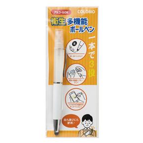 カラモ 衛生多機能ボールペン ホワイト