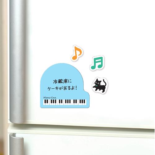 Piano line マグネットボード(ねこ)