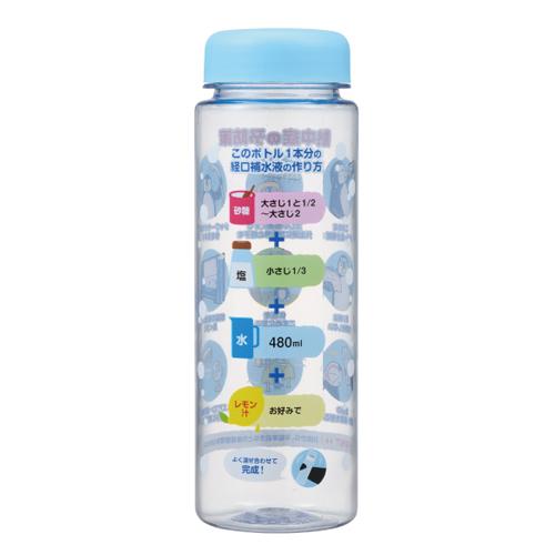 経口補水液レシピが印刷!
