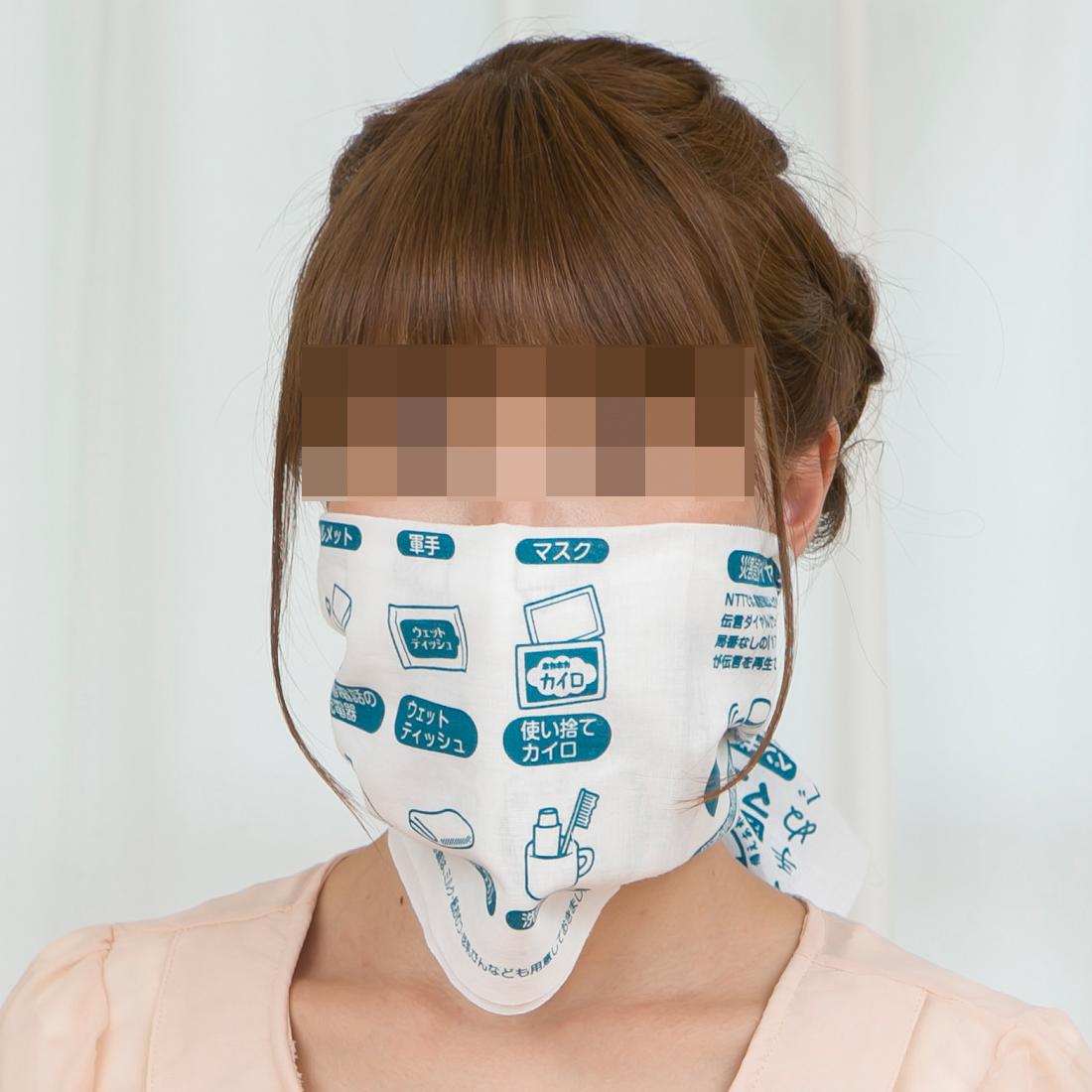 マスクとして