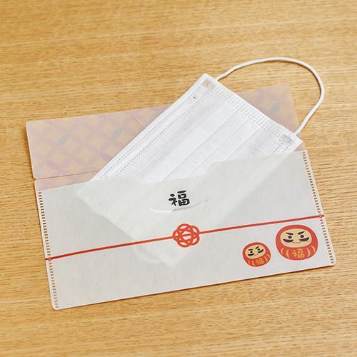 福だるま マスクケース(マスク1枚付き)