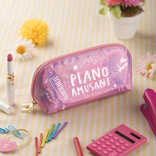 ピアノアミュゾン ラウンドオーロラポーチ