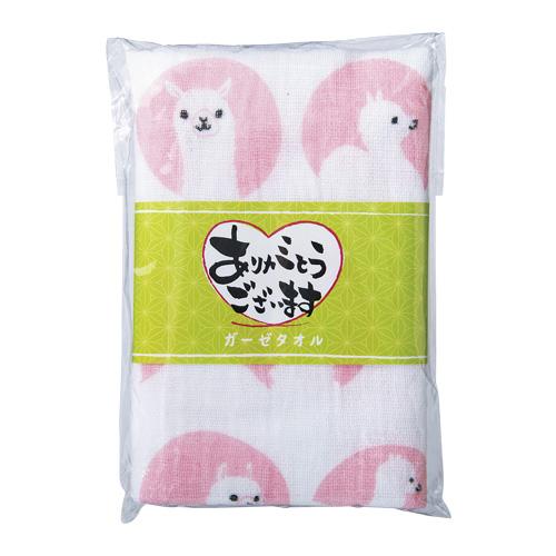 透明袋入り(ピンク)
