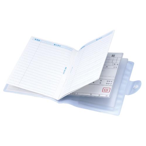 お薬手帳や各種カードを整理