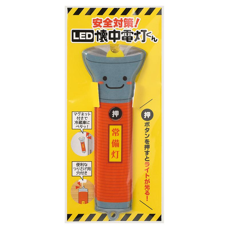 停電時、お役に立ちます!