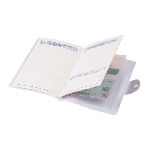 お薬手帳、パスポートも収納可