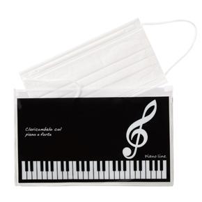 Piano line エチケットマスクケース(ト音記号)