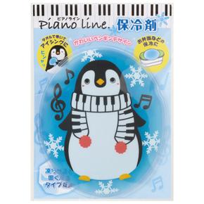 ピアノライン 保冷剤(ペンギン)