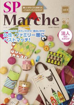 sp_marche_vol09.jpg