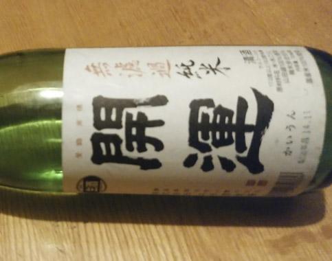 力匠部屋~「日本酒復活予感」