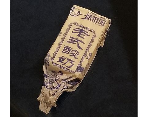力匠部屋~「中国のアイス事情」