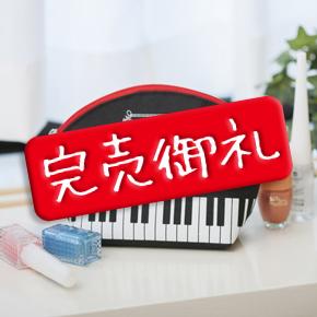 [Piano line] シェル型ポーチ