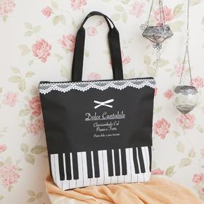 【ピアノライン】たっぷりトート