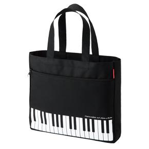 Piano line ポケット付きレッスンバッグ