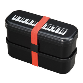 Piano line  2段ランチボックス