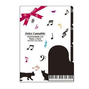 【ピアノライン】ポケットクリアファイル