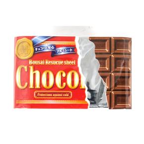 災害対策!チョコッと安心アルミシート